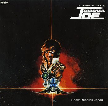 CRUSHER JOE symphonic suite