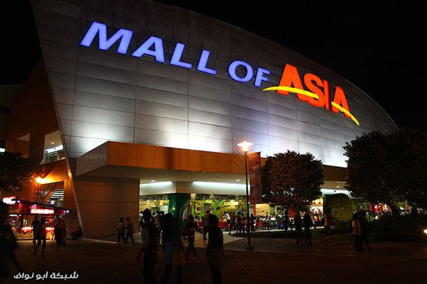 أكبر مراكز التسوق في العالم
