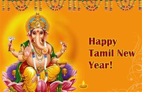 Blessings Of Lord Vinayagar. Free Tamil New Year eCards