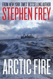 Arctic Fire by Stephen W. Frey