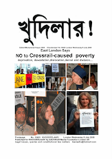 'East London Says No to Crossrail-caused Poverty...'