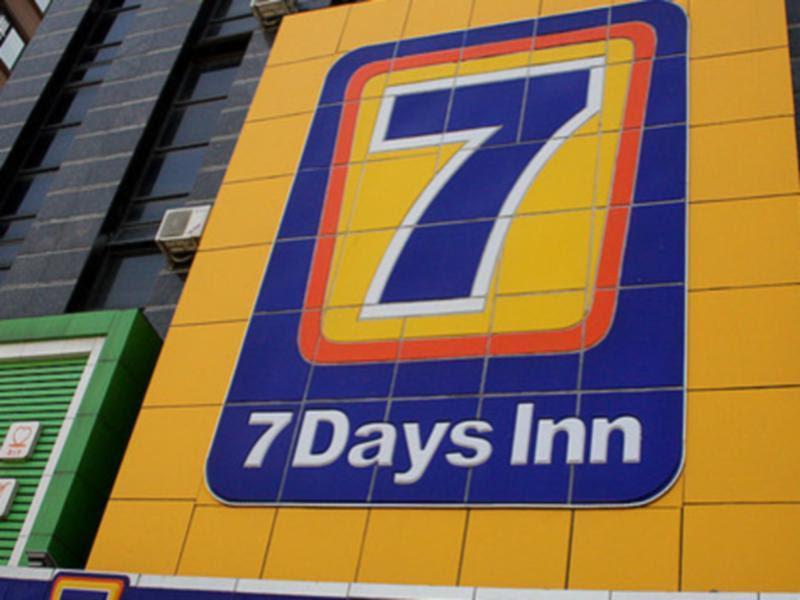 7 Days Inn Anshan North Shengli Road Branch Reviews