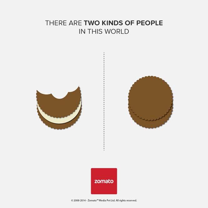 Υπάρχουν δυο τύποι ανθρώπων στον κόσμο (9)