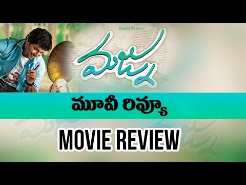 Majnu Movie Exclusive Review by Lollipop Cinema Tollywood - Movie Review...