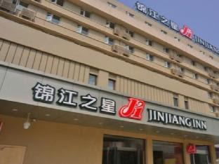 Jinjiang Inn Qingdao Chongqing South Road Maidelong Branch