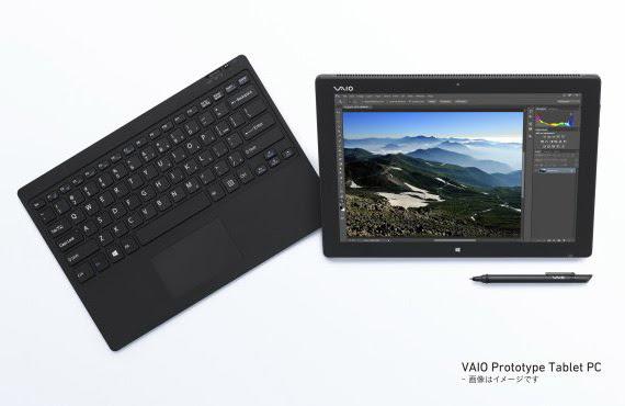 Sony VAIO Windows 12.3