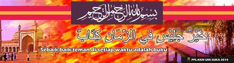 contoh  desain banner kata mutiara arab  soni