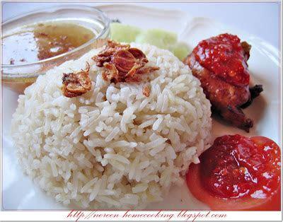 home cooking blog nasi ayam istimewa resepi