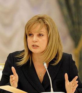 Элла Александровна Памфилова