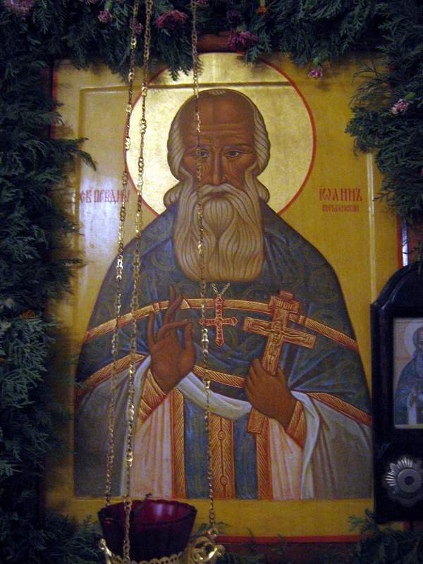 Αποτέλεσμα εικόνας για Святой праведный Иоанн Кормянский
