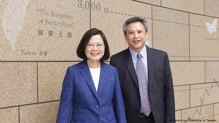 Taiwanese President Tsai Visit AIT (American Institute in Taiwan )