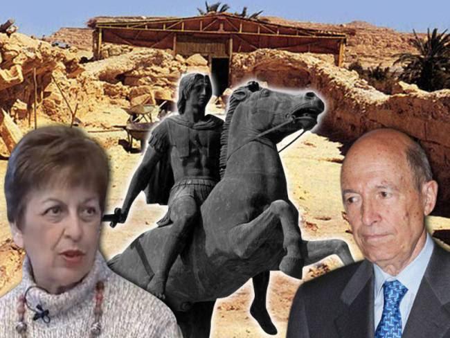 Αποτέλεσμα εικόνας για λιανα σουβαλτζη αρχαιολογος