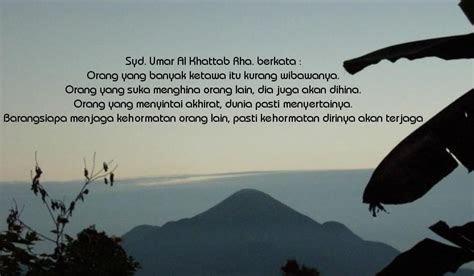 kata mutiara  al quran  sahabat menyelami hikmah