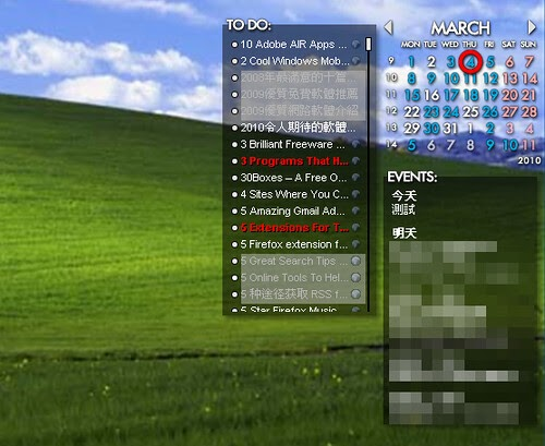 visio 2010 免 安裝 版