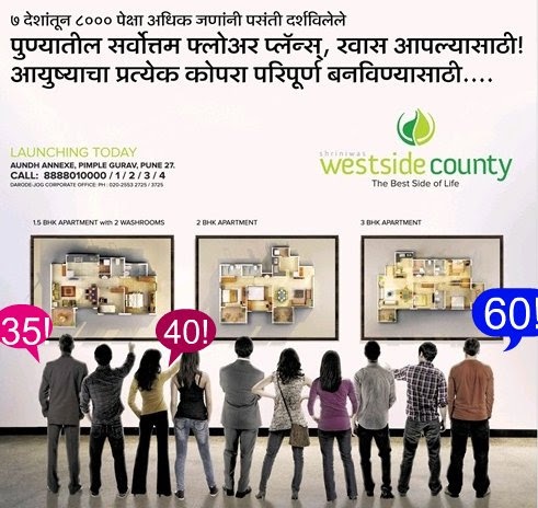 Darode Jog Properties' launch ad of Westside County at Pimple Gurav Pune 411 027 - 2