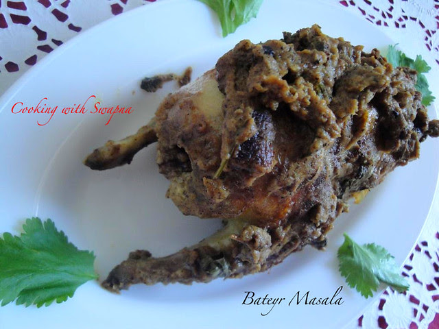 quail 2