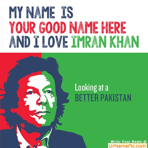 I Love Imran Khan Name Picture - Cool Name Generator
