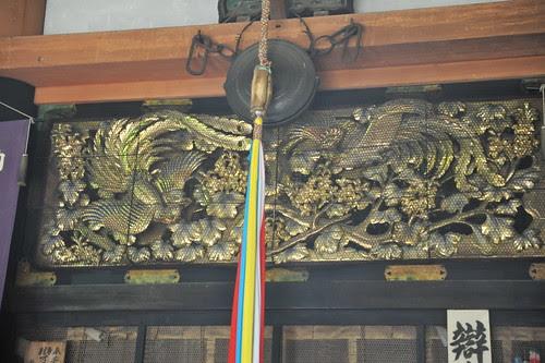 After Japan trip 2011 - day 15. Chikubu-shima.