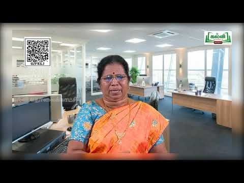 11th Office Management and Secretaryship எழுது பொருட்கள் அலகு 4 பகுதி 2 Kalvi TV