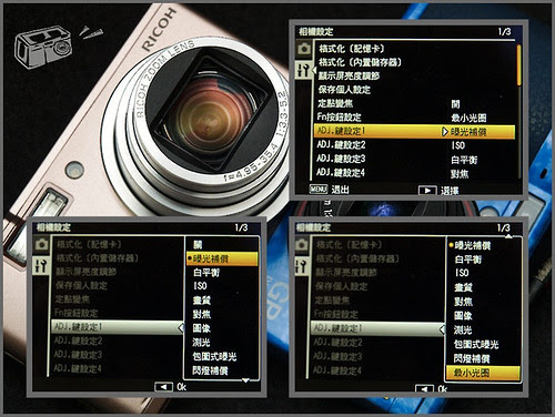 Ricoh_CX1_menu__15 (by euyoung)