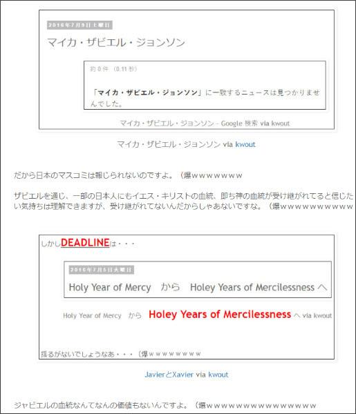 http://tokumei10.blogspot.com/2016/07/god.html