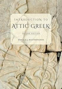 Awol The Ancient World Online Ancient Greek Tutorials