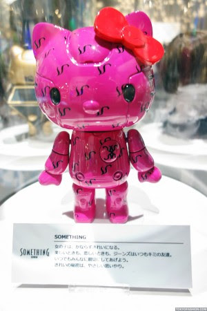Kittyrobot x Hello Kitty (20)