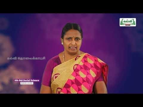 5th Science சூழ்நிலையியல் குழந்தைகளின் உரிமைகள் அலகு 3 Kalvi TV