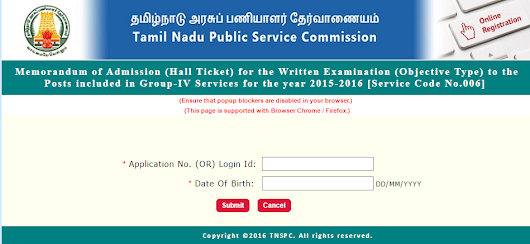 TNPSC Group 4 Hall Ticket / Admit Card 2016 - Download Here