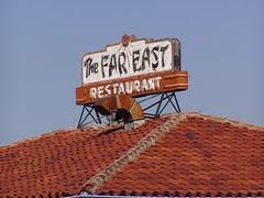 20051017 The Far East Restaurant