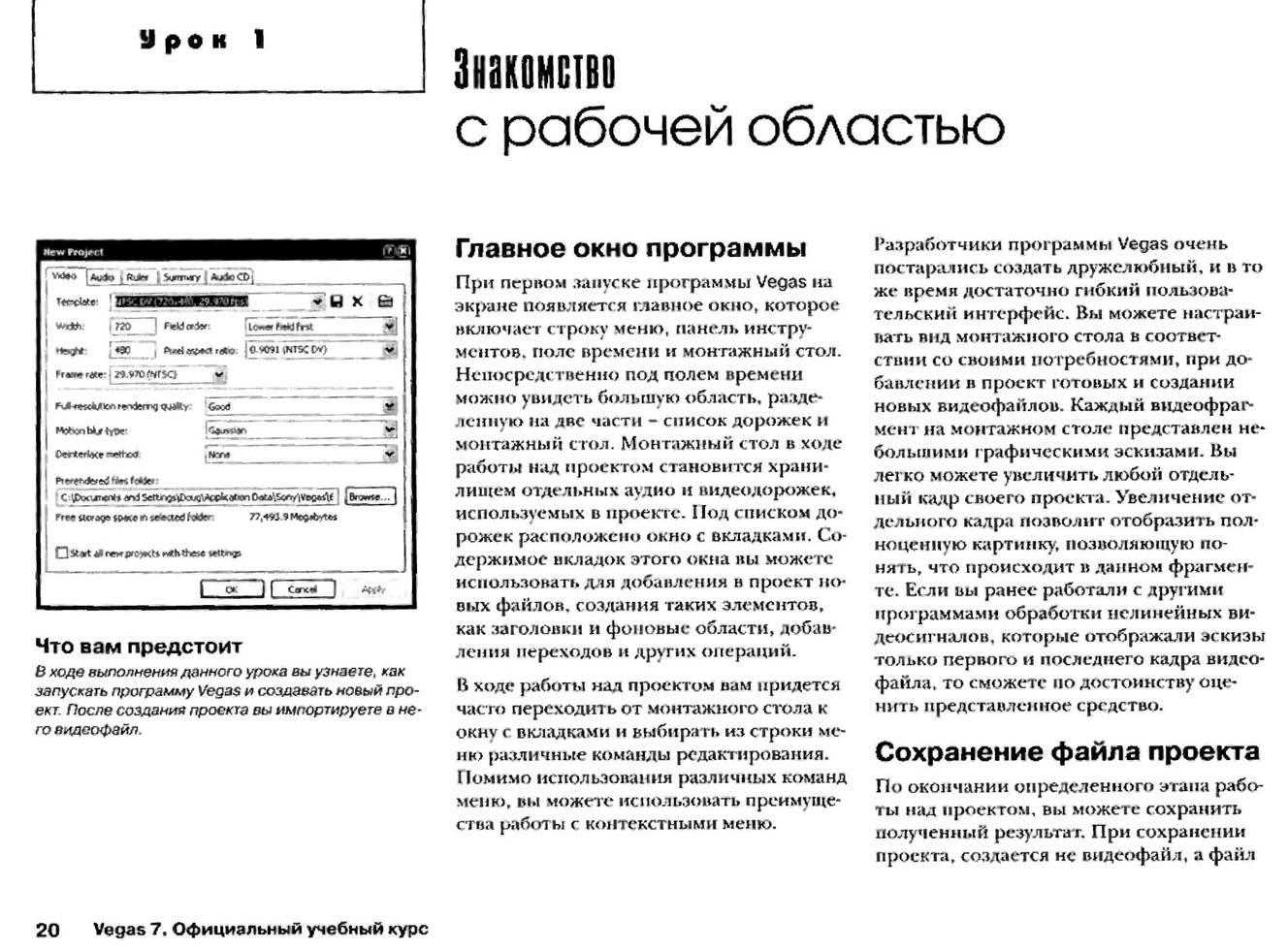 http://redaktori-uroki.3dn.ru/_ph/13/963537588.jpg