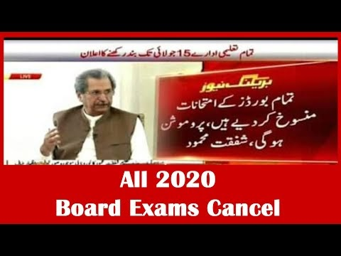 All 2020 Board Exams Cancelled, Schools Are Not Opening