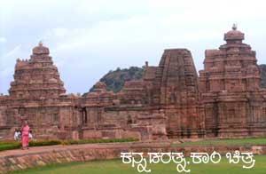 Pattadakallu temple