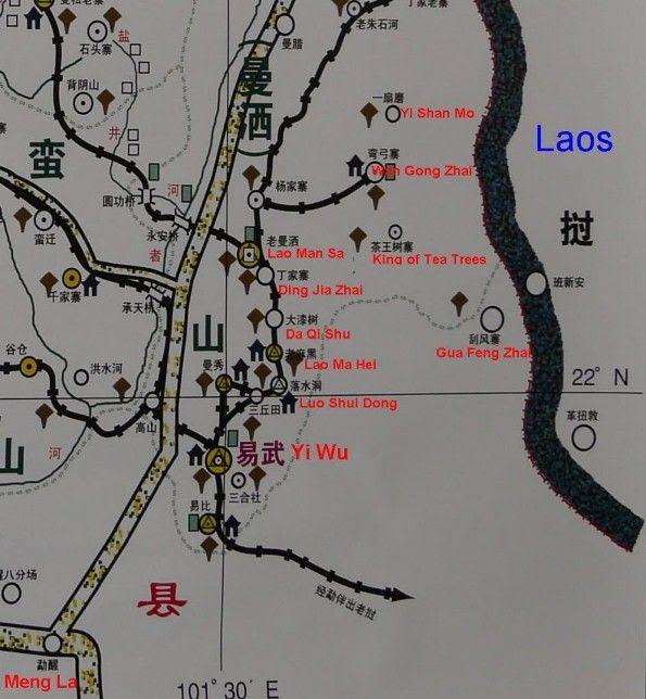2010 Yunzhiyuan Wangongzhai
