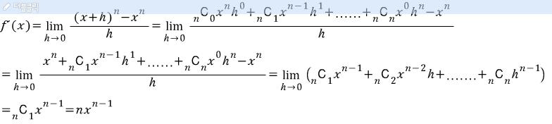 자기주도의 자유로운 수학