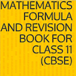 Class 11 Maths Formula book - physicscatalyst's Blog
