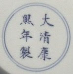 KangxiMk57