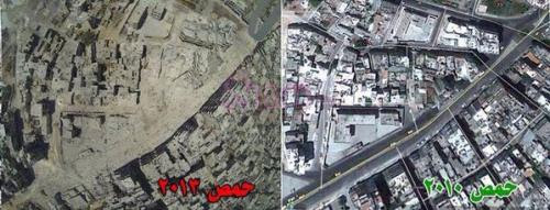 Homs in 2013 and Homs in 2010.