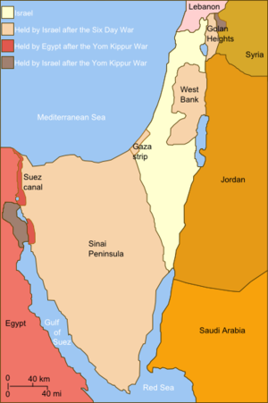 When the cease fire came into effect, Israel h...