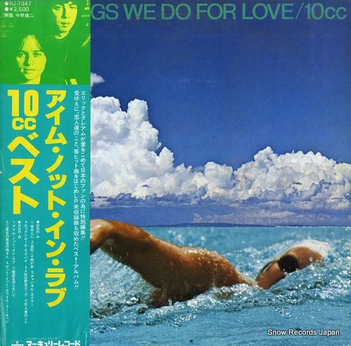 10CC songs we do for love, the