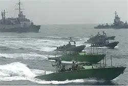 Naval Commando raid.