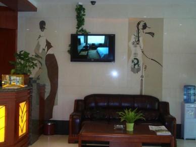 Discount Green Tree Inn Nanchang Fuzhou Road Renmin Park Hotel