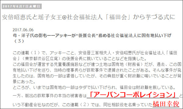 http://tokumei10.blogspot.com/2017/06/blog-post_62.html