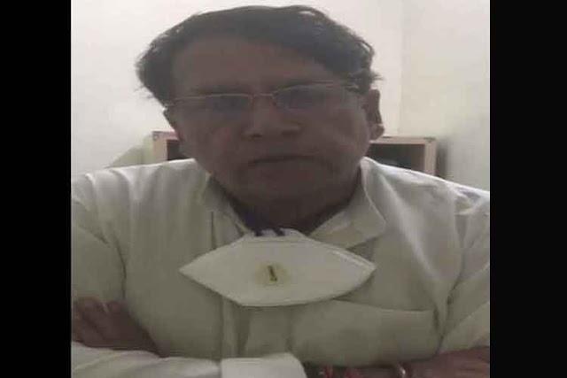 पूर्व मंत्री और कांग्रेस विधायक पीसी शर्मा कोरोना पॉजिटिव, अस्पताल में भर्ती