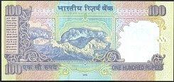 indP.98a100Rupees2005Lsig.89Y.V.ReddyWKr.jpg