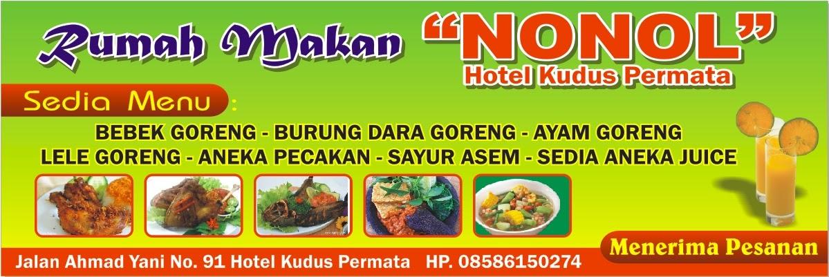 Download Spanduk Warung Makan Cdr - contoh desain spanduk