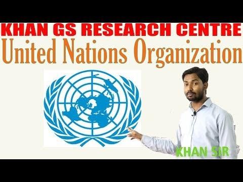संयुक्त राष्ट्र संघ PDF in Hindi || UNO se related question in hindi