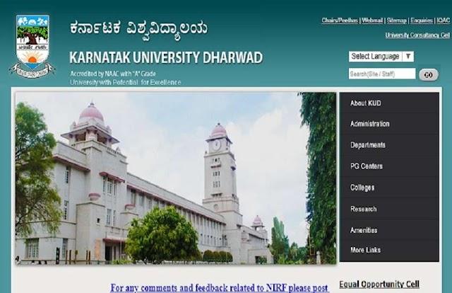 Karnatak University Recruitment 2021: 15 सहायक निदेशक, जेई, कार्य पर्यवेक्षक, इलेक्ट्रीशियन और अन्य पदों पर आवेदन करें