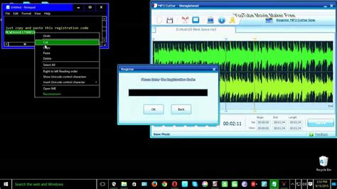 registration  mp cutter    working youtube