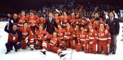 photo 1984 Soviet Union Olympic team.png